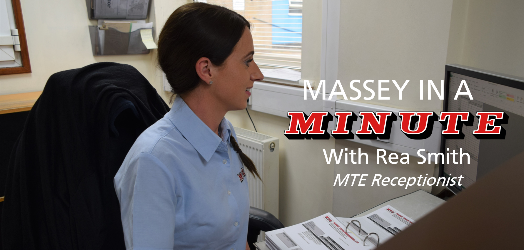 Massey in a Minute – Rea Smith